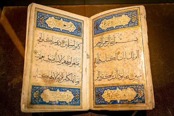 Şarce'de nadir elyazma Kur'anlar sergileniyor