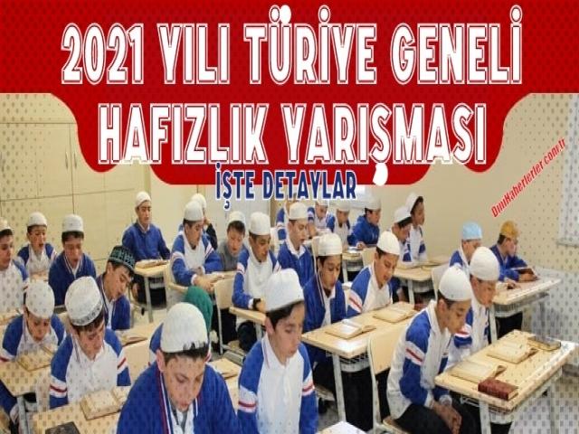 2021 Yılı Türkiye Geneli Hafızlık Yarışması