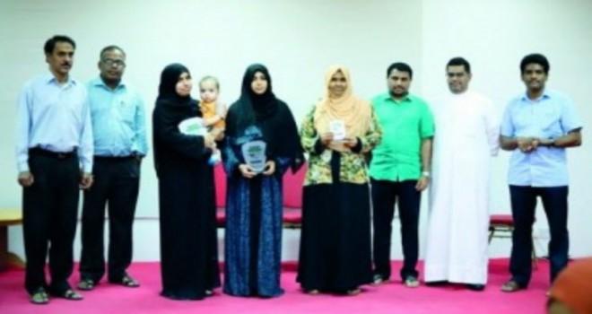 Katar Kur'an yarışmasında derceye girenlere ödülleri verildi
