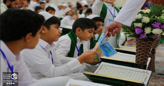 Ramazan ayında Iraklı çocukların Kur'an yarışmaları