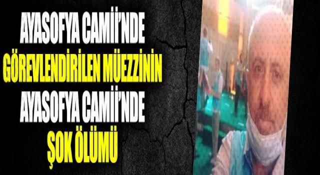 Ayasofya Camii'nde görevli Osman Aslan Hakk'a Yürüdü