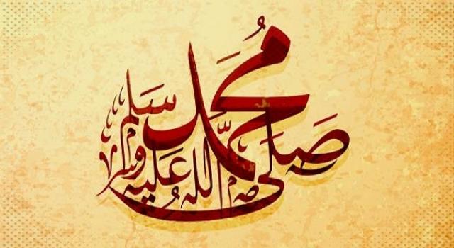 Kuveyt Peygamber (sav)'i gayrimüslimlere tanıtmak için sanal proje gerçekleştiriyor