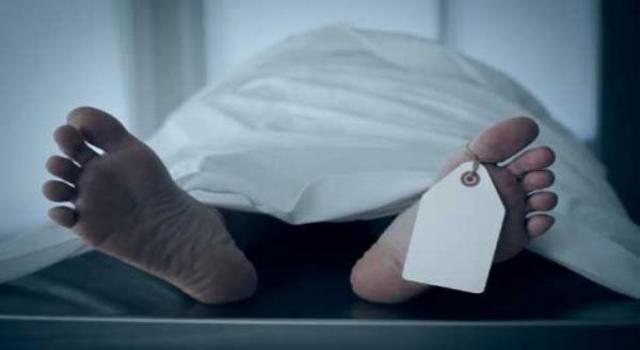 Cenazeleri Yıkamak için Para İsteyen Görevliye Soruşturma