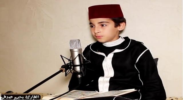 Faslı Küçük kârinin sesiyle tüm Kur'an kaydedildi