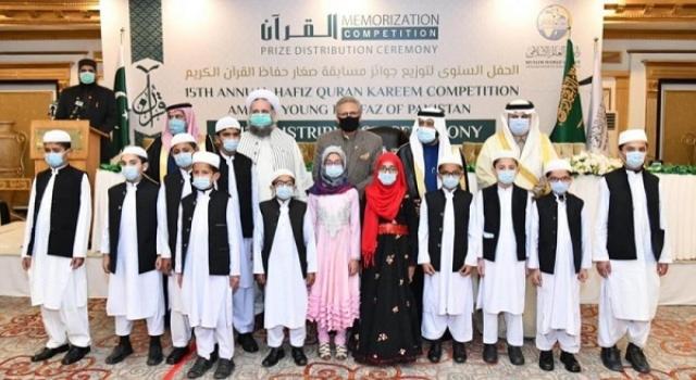 Pakistan Kur'an ezber yarışması kazananları ödüllendirildi
