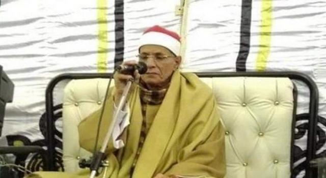 Ünlü Mısırlı kâri Şeyh 'Abdul Alim Fassadeh' vefat etti
