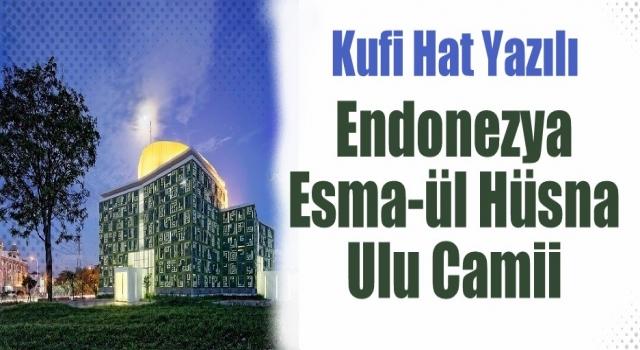 Endonezya'da Esma-ül Hüsna camii
