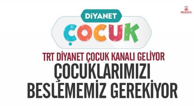 TRT Diyanet Çocuk Kanalı işbirliği protokolü imzalandı