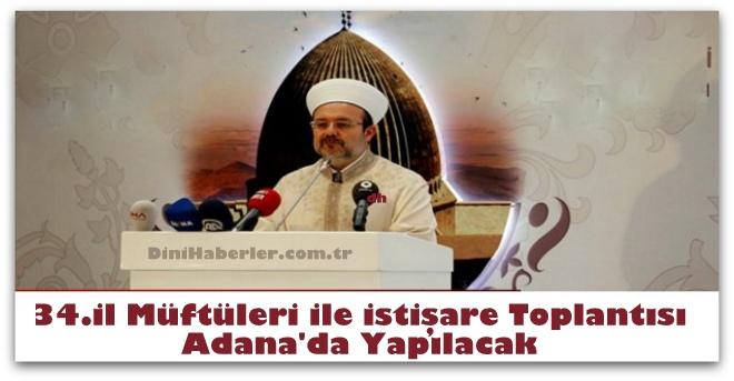 34.İl Müftüleri İstişare Toplantısı Adana\'da Yapılacak