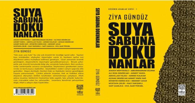 Suya Sabuna Dokunan Yazarlar BU Kitap'ta