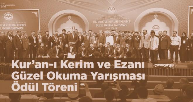 Kur'an-ı Kerim ve Ezanı Güzel Okuma Yarışması birincileri ödül töreni