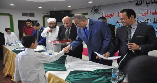 Mısır'da Kur'an yarışmasında dereceye girenler belli oldu