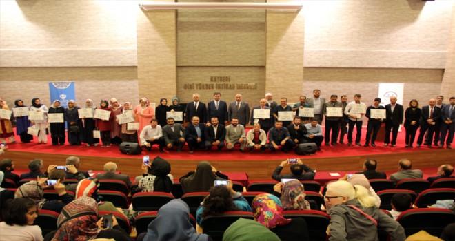 İşitme Engelliler Kur'an-ı Kerim'i Güzel Okuma Yarışması Türkiye Finali