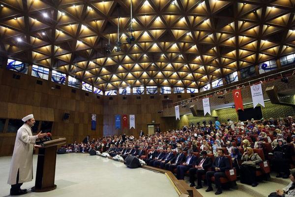 Başkan Görmez, Ankara\'da görev yapan öğretmenlerle bir araya geldi…