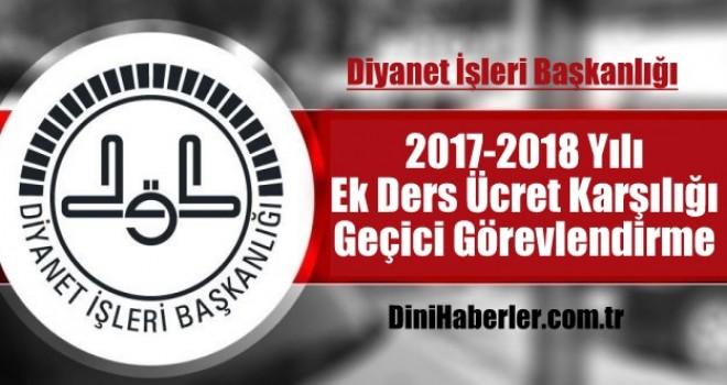 Diyanet'ten Geçici öğretici görevlendirme açıklaması