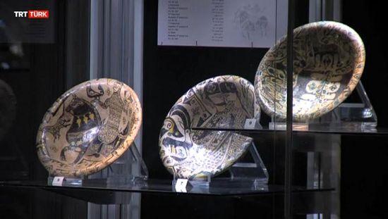 Abbasi Müzesi'ndeki İran