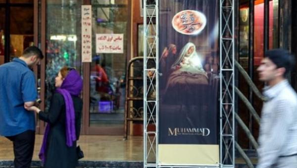 Diyanet onayıyla \'Muhammed' filmi vizyona giriyor