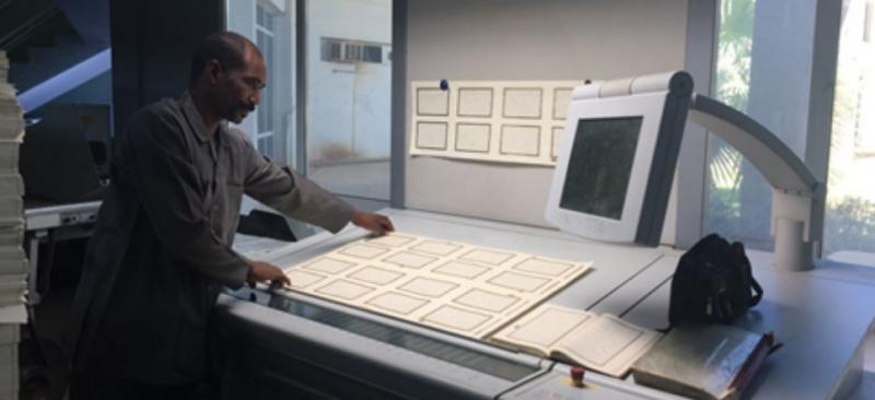Diyanet Vakfı Sudan'da 100 bin Kur'an-ı Kerim bastıracak