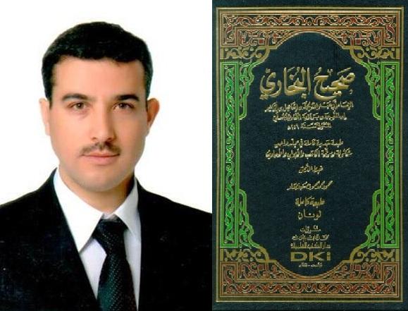 Dr. Celal EKER, İmam Buhari'yi ve 15.Temmuz Şehitlerini rahmetle andı.