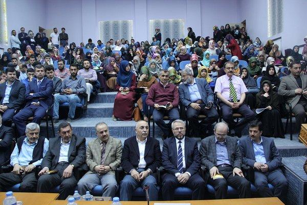 Erciyes İlahiyatta Kutlu Doğum Konferansı