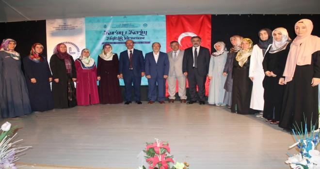 2017 Hafızlık Yarışması Türkiye Finali Ordu'da Yapıldı