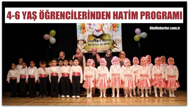 Kayseri\'de 4-6 Yaş Öğrencilerinden Hatim Programı
