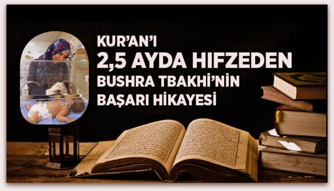 Kur\'an-ı Ezberlemek İsteyenlere Gerçek Öneriler
