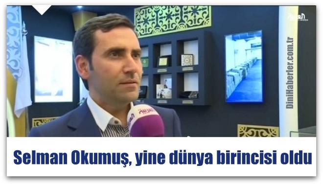 Mina'da Kur'an yarışması, Türk Hafız Birinci Oldu