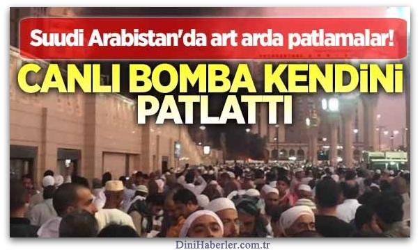 Suudi Arabistan\'da bir patlama daha meydana geldi!