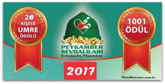Umre Ödüllü Siyer-i Nebi Yarışması - 2017