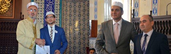 12. Türkiye Ezanı Güzel Okuma Final Yarışması Konya'da Yapıldı