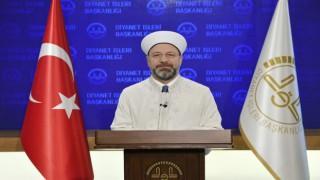Başkan Erbaş'tan Regaib Gecesi Mesajı