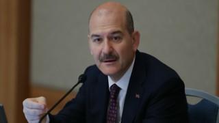 Bakan Soylu'dan 'Ali Erbaş' açıklaması
