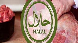 'Helal' ve 'Haram' Etiketleri Kaldırılıyor