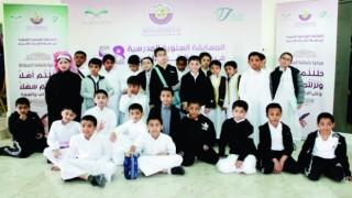 Katar Kur'an eğitim merkezleri önümüzdeki hafta yeniden açılacak