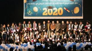 İdlib Üniversitesi Suriye'nin geleceğini belirleyecek