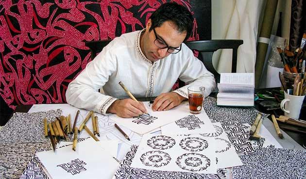 Harf mimarı hattat: Muhammed Buzurgi