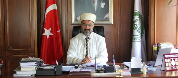 Prof. Dr. Mehmet Emin AY'ı Tanıyalım