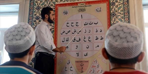 Fahri Kur'an Kursu Öğreticileri'nin gözü Torba Yasa'da