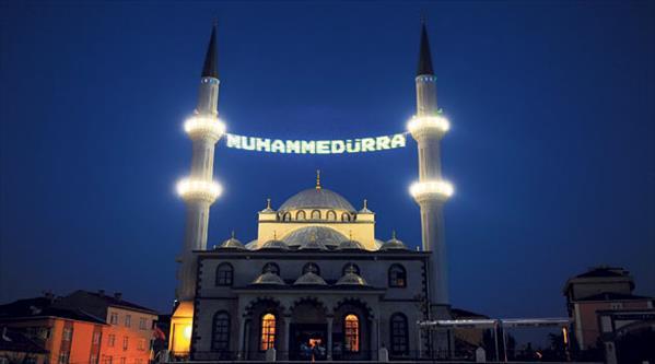 Dijital mahyalar Ramazan'a hazır