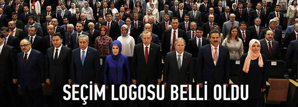 Erdoğan'ın seçim logosu belli oldu