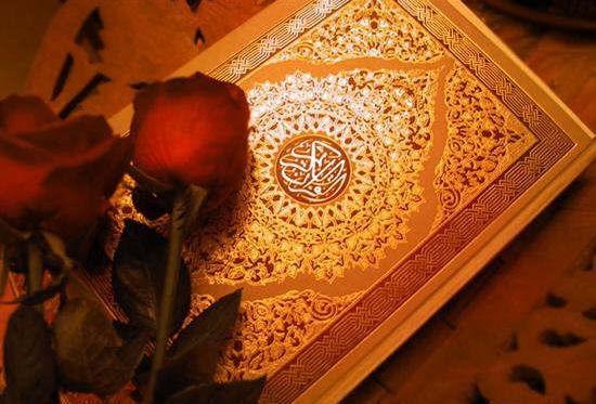 Kur'an-ı Kerim Allah'ın Kitabıdır