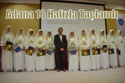 Adana'da Hafızlık diploma ve taç töreni düzenlendi