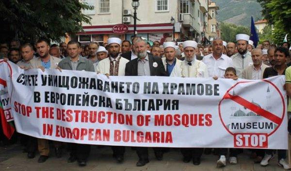 Bulgaristan'da 'camime dokunma' yürüyüşü