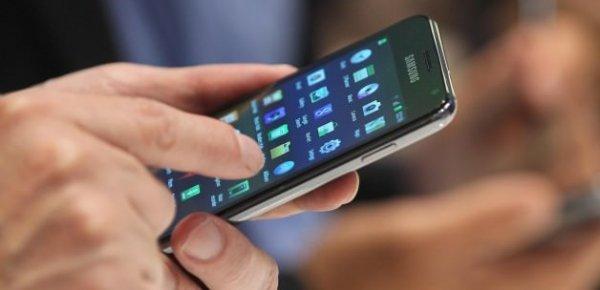 Cep telefonlarına ne kadar zam gelecek?