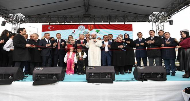 Şehit Ahmet Topçu'nun adı anaokuluna verildi