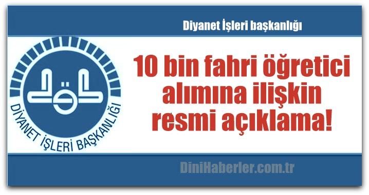 Diyanet\'ten 10 bin fahri öğretici alımına ilişkin açıklama!