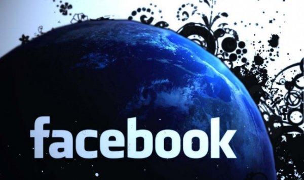 Facebook o kuralı kaldırdı