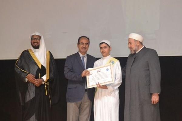 Gaziantep'te Kur'an'ı Kerim yarışması ödül töreni düzenlendi
