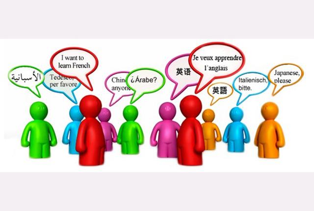Gençlik ve Yabancı Dil